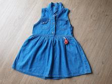 Riflové šaty, zara,104