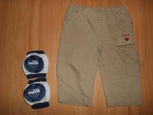 Kalhoty + chrániče kolen, minoti,74