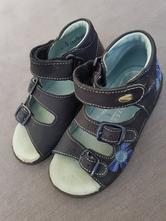 Letni sandalky, richter,25