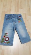 Podšité džíny, h&m,80