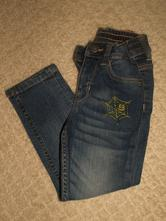 Dětské džíny s pavoučkem, kiki&koko,98