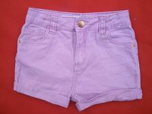 Riflové šortky, denim co,116