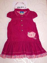 Šaty s límečkem, topolino,92