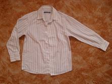 Krémová košile s proužky, 128