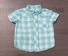Letní košile, 74