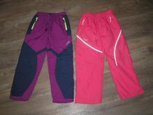 Šusťákové kalhoty s fleesem zn. wolf v super stavu, wolf,128