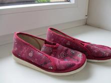 Papuče, deichmann,24