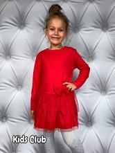 Šaty s dlouhým rukávem a tylovou sukní červené, 98 - 164