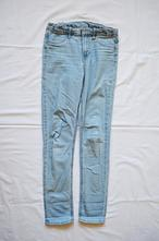 Kalhoty, 164