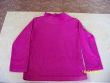 Růžové fleesové tričko , okay,122