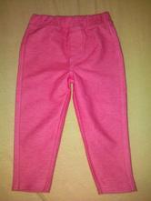 Dívčí kalhotové legíny, ergee,86
