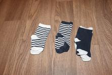 Ponožky, lupilu,22