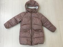 Zimní bunda/kabát next, next,110