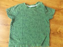 Bavlněné triko, lupilu,86