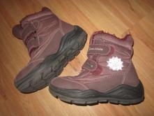 Zimní boty, dei-tex,28