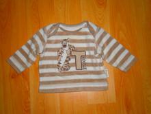 Tričko s tygříkem, disney,50