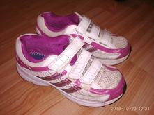 Boty pro děti   Adidas - Dětský bazar  0f57681e48