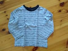 Tričko, nutmeg,98