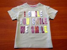 Bavlněné triko next vel 98-104, next,104