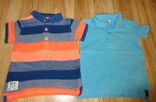 Set triček, next,86