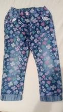 Kytičkové džíny, next,98