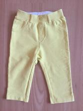 Kalhoty, ergee,74