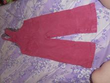 Kalhoty d98, 86