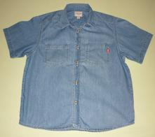 Chlapecká košile joop jeans, 134