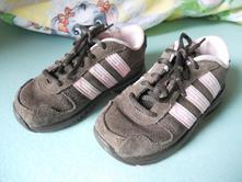 Tenisky adidas, hnědo růžové, vel. 23,, adidas,23