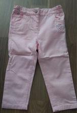 Dívčí kalhoty, lupilu,80