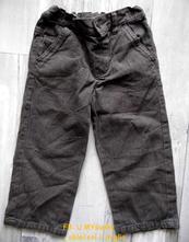 Kalhoty s jemným proužkem, next,98