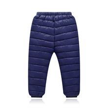 Zimní kalhoty / oteplováky (navy color), 92 / 98 / 104 / 110