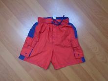 Plavkové šortky, george,110