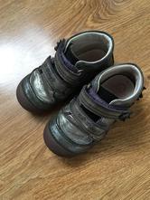 Celoroční boty d. d. step vel. 23, d.d.step,23