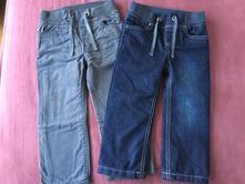 Dvoje oteplené kalhoty vel. 92, lupilu,92