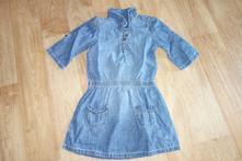 Riflové šaty, cherokee,116