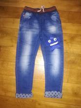 Hvězdičkove džíny next 110, next,110