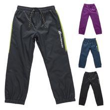 Šusťákové kalhoty podšité bavlnou, wolf,116