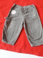 Kojenecké kalhoty, cherokee,80