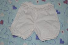 Letní kalhoty, šortky s kanýrky, george,86