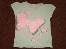 Triko s motýlky pepco 128, pepco,128
