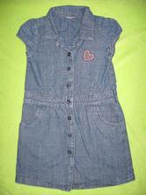 Džínové šaty, 110