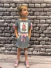 Dívčí proužkované šaty s mašlí  mama of drama, 98 - 164