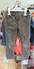 Vzorované kalhoty v 122, next,122