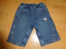 Podšité džínečky mexx, mexx,62