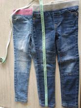 Dvojčata džíny, 104