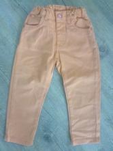 Oranžové kalhoty, hema,92