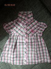 Tričko-tunika s límečkem, dopodopo,104