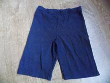 Bavlněné šortky, george,140