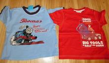 Set triček, lego,98